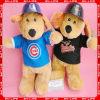 メジャーリーグのプラシ天犬(EL9-W-3)