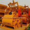 Смеситель горячего сбывания электрический портативный конкретный (750)