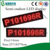 Hidly High Quality&Guaranteep10 Red Indoor LED Scrolling Display (P109616R)