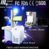 [بورتبل] معدن لين ليزر تأشير آلة/ليزر معدن [إنغرفينغ] /Marking معدّ آليّ سعر