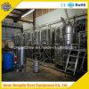 Completare la pianta di chiave in mano della fabbrica di birra della birra di 3000L Brewmaster