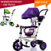 Rotierendes Seat Three Wheel Children Tricycle Baby Tricycle mit Canopy