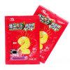 Trois-Side emballage hermétique Sac Haute Qualité / PET / PE Sachet