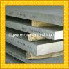 6060, 6061, 6063, 6082, 6006, 6160, 6092 lamierini della lega di alluminio/lamiera