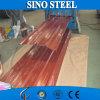 上塗を施してある波形の電流を通された鋼鉄屋根ふきシートを着色しなさい
