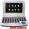 Neues Arabisch-Englisch-Chinesisches elektronisches Wörterbuch Aec6820