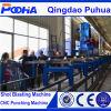 ローラーコンベヤーの鋼管の表面のショットブラストのクリーニング機械(QGW)