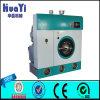 Industrielle Trockenreinigung-Maschine mit voller automatische Rechenanlage-Steuerung