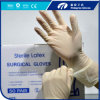 Устранимый медицинский стерильный хирургический порошок перчаток & порошок освобождают