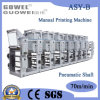 Máquina de impressão automática de gravura de 2 cores sem escovas (eixo pneumático)