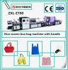 Saco de compra não tecido do profissional que faz a máquina fixar o preço (ZXL-E700)