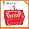 Cestas de compra pequenas plásticas vermelhas da venda por atacado do engranzamento