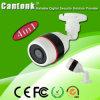 4.0 Cámaras fijas del IP del CCTV de la seguridad impermeable de la lente del CMOS con el WDR verdadero (KIP-CA25)