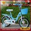 2016 شعبيّة 16  أو 20  أزرق جدي درّاجة مع فولاذ حاجة