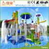 昇進水公園装置の子供のための最もよい品質水家