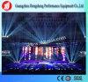 Étape mobile et armature d'événement d'intérieur de concert