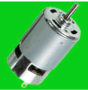 мотор електричюеского инструмента 2310-18760rpm
