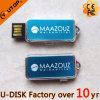 주문 선물 Laser 로고 활주 USB 펜 드라이브 (YT-3228)