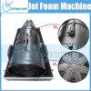 Самое лучшее Antique 1800W Modern Useful Foam Making Machine