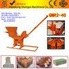 Qmr2-40 Small Manual Soil Interlocking Lego Block Machine для Sale