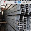 Q235熱間圧延の金属の構造のI型梁