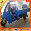 작은 중국 Chongqing는 쓰레기 Trike를 복사한다