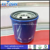 Petrolio Filter per Hyundai Car Parte 26300-2y500