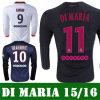 [دي] مريا 1516 [بسغ] طويلة كم كرة قدم قميص