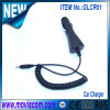 Автомобиль Charger Glcr01 для Nokia