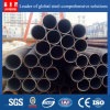 труба сплава 12cr1movg безшовная стальная для высокого давления