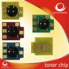 Toner Chip für Hochdruck Laserjet PRO 200 Color M251/Mfp/M276n
