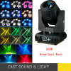 Novo Sharpy 350W Spot 17r Moving Head Lighting