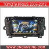 Special Car DVD GPS for Toyota Prius 2009-2012 (CY-8004)
