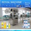 Machine à étiquettes d'animal familier de jus de bouteille d'étiquette chemise ronde/carrée de rétrécissement (SLM-250B)