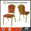 Banquet (JC-L13)のためのスタック可能Aluminum Hotel Chair