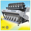 2014 Automatic 새로운 480 Channels Rice CCD Color Sorter, More Stable 및 More Suitable