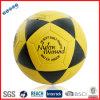 サッカーのトレーニングの球の卸売のフットボール