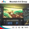 InnenP4 SMD farbenreiches LED-Bildschirmanzeige-Panel