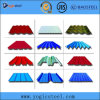 Gi Corrugated Roof Sheet 0.5mm Thick (SGCC)