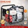 type auto-amorçant de pompe à eau de l'essence 6.5HP (2 pouces)