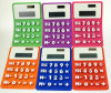 Чалькулятор Ab-292 промотирования кремния 8 чисел