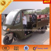Three Wheeled Motorcycleのための重いCargo Truck