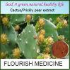 2014 masque protecteur des prix de poudre du cactus Extract/Cactus de qualité