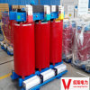 10kVの乾式変圧器/ 630kVAトランスフォーマー/電圧トランス