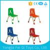 실내 아이 교육 장비 아이 의자 아기 의자