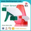 Спрейер пуска популярный! ! Высокое качество! Новый 28mm зеленый пластичный спрейер пуска с конкурентоспособной ценой