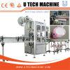 Принятие предварительной международной машины для прикрепления этикеток втулки