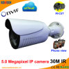 5.0 Caméra web de degré de sécurité de télévision en circuit fermé d'IP de megapixel des fournisseurs d'appareils-photo de télévision en circuit fermé