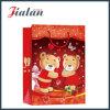Valentinstag-reizender Bär gedruckter kaufenträger-Geschenk-Papierbeutel