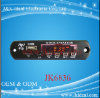 USB TF Card MP3 Circuit Board с Aux для Amplifier